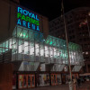 Royal Farms Arena Exterior